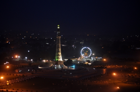 Minar e Pakistan - world, beauty, nature, scenery