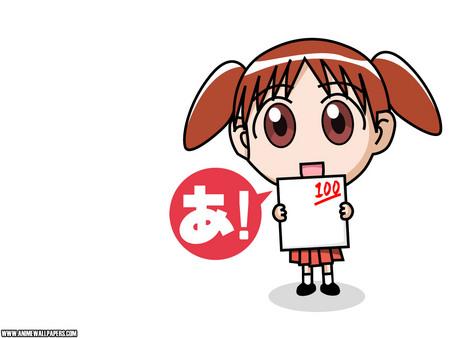 Untitled Wallpaper - chiyo, cute chibi anime, azumanga daioh, azumanga