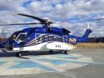 Norsk Helikopterservice