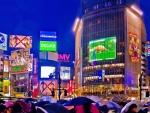 rain on a busy tokyo street