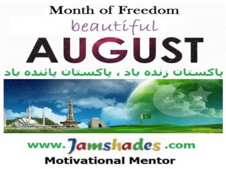Pakistan - motivation, mentor, urdu, pakistan, love