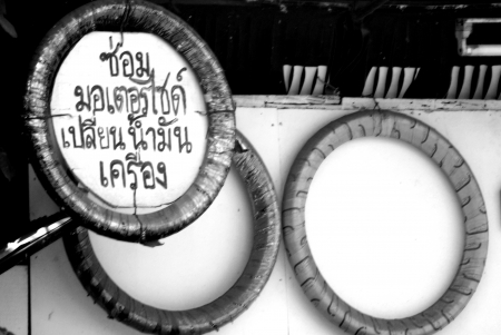 Motorcycle tire shop - tires, sign, thailand, trio