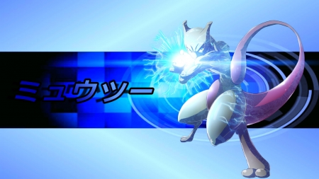 Fierce Mewtwo - Anime, Nintendo 3DS, Anthro, Energy, Manga, Super Smash Bros 3DS, TV Series, Pokemon, Cool, Psychic Pokemon, Japanese text, Nintendo, Awesome, sfw, Pokken Tournament, Wii, Gamecube, Furry, text, Super Smash Bros Project M, Video Games, 3DS, tail, Super Smash Bros Brawl, Psychic, Super Smash Bros Wii U, Mewtwo, Super Smash Bros Melee, Super Smash Bros, Wii U