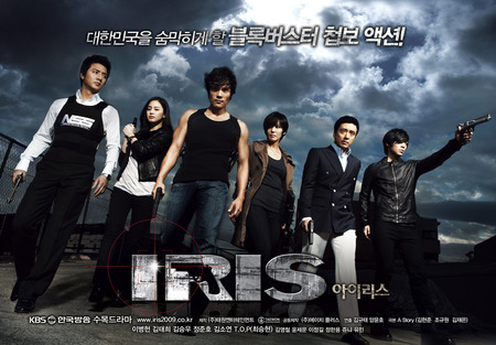 iris - iris, korean, top, drama