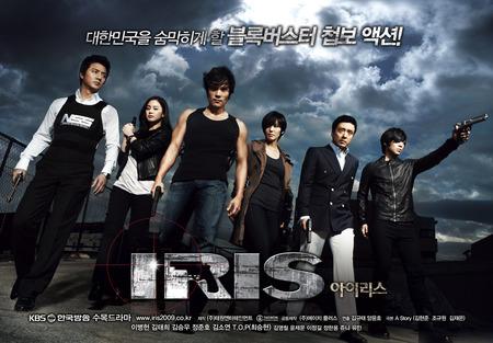 iris - iris, korean, drama, top