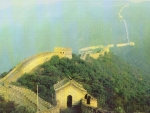Great-Wall-of-China-Mutianyu-China