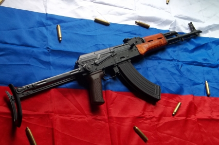 Russian Proud - proud, bullets, gun, heritage, Russia, AK47, weapon, flag