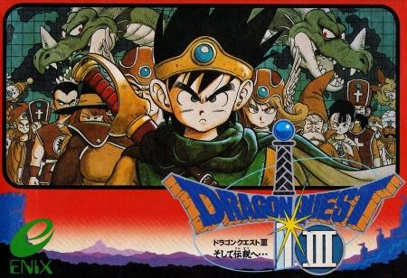 Dragon Quest Iii Promo Art Other Video Games Background Wallpapers On Desktop Nexus Image 2190329