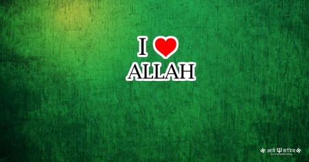 Download 80 Wallpaper Allah Photo HD Terbaru