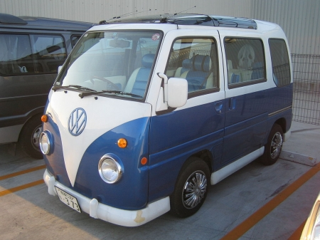 Volkswagen Van - Cute, VW, Blue, 1960