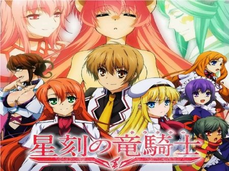 Seikoku no dragonar Wallpaper - Dragons, Episodes, Wallpaper, Anime, Action, Magic