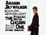 Profile: Anakin Skywalker