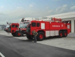 shanghi international airport fire truck