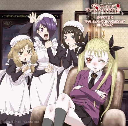 vampire bund's maid - maid uniform, brown hair, blond hair, purple hair, black ribbles, red eyes
