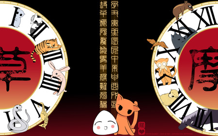 Fruits Basket - Chinese Horoscope Clock - sohma hiro, honda tohru, fruits basket