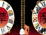 Fruits Basket - Chinese Horoscope Clock