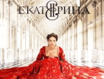 Ekaterina (TV Series 2014– )