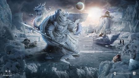 God Of War Fantasy Abstract Background Wallpapers On Desktop Nexus Image 2483947