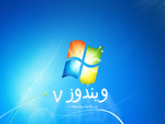 Windows 7 arabic