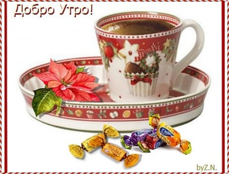 Good Morning - candy, morning, christmas, coffee