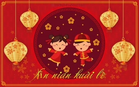 Chinese New Year - Wallpaper, New, Chinese, Year