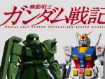 PS3 MOBILE SUIT GUNDAM BATTLE FIELD RECORD U.C.0081
