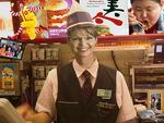 Sarahs new job