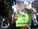 No to Ahmadinejad