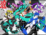 Love is war Vocaloids