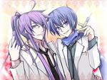 Gakupo & Kaito Doctors