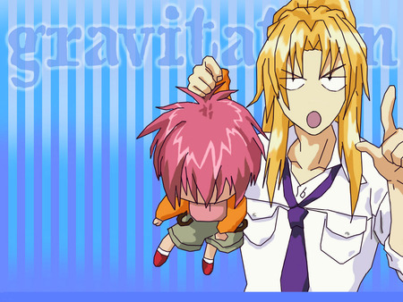 Gravitation - romance, yaoi, drama, funny, and charming