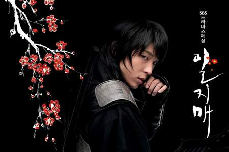 iljimae - jun, ki, lee, iljimae