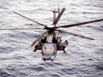 USAF, MH 53J Pave Low III Helicopter