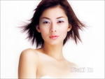 super cute,actress,model,Misaki Itou,3