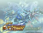 SD Gundam G Generation Wars blurry mechas