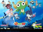 Keroro Gunso (Sgt. Frog) Main Characters from 2nd Movie