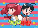 Keroro Gunso (Sgt. Frog) Natsumi and Fuyuki