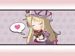 ♪Neko Miko Re-i-mu, a-i-shi-te-ru♪