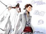 arrancar-leaders