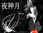 Light Yagami - God of the new world