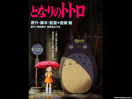 Tonari Totoro - bus stop, movie, tonari, little girl, totoro, umbrella