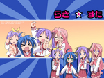 Lucky Star Wallpaper -all-