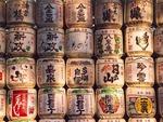 Sake Cases