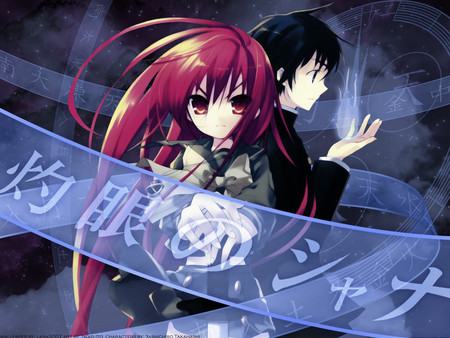 shakugan-no-shana - cute, shakugan no shana, shana, anime