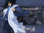 Kouga Gennousuke