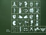 nerd alphabet