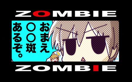 Kore wa Zombie Desu ka? - kore wa zombie desu ka, funny, zombie, ayumu aikawa