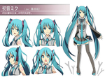 Miku's four expressions