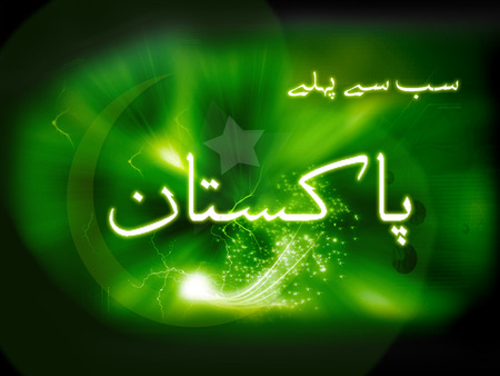 Sub Se Pehley Pakistan - identity, patriot, nation, flag
