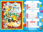 Celebrating Pokemon Calender by Kouki Saitou